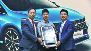 奇瑞全系亮相广州车展,牵手世界羽联打造中国品牌