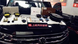 西安大众途昂汽车隔音音响改装-高性价比的改装全过程