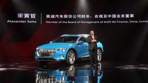 有车Video丨一汽奥迪30周年发布会现场 多款新车亮相