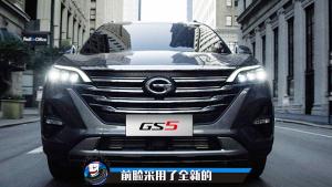 在车市低迷的时势下,全新一代广汽传祺GS5是否能扭转