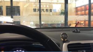 台州慧声蒙迪欧改装升级黄金声学三分频视频