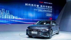 全球首秀:全新一代奥迪A6L 再次定义豪华C级轿