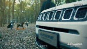 jeep指南者很酷的广告