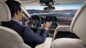 还在用语音控制汽车?宝马手势控制颠覆旧操作
