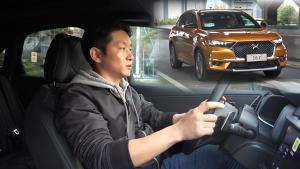 定位豪华紧凑SUV,DS7配置全面设计感强整体舒适