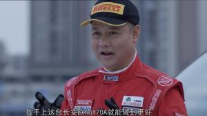 WRC世界冠军亲测长安欧尚X70A,他的评价居然是这样!