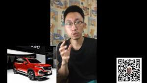 长安CS55,宝骏530怎么样选?7、8万就能买合资SUV?