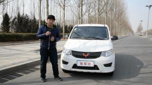 国产第一神车-酷车档新评五菱宏光