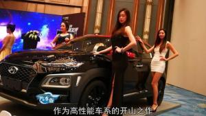 北京现代时尚酷跑SUV-ENCINO上市限量礼 试驾送海鲜大