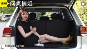 大众这台SUV可以当阿尔法用,为何楠姐打开后备箱后呆