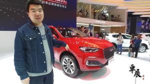 【北京车展】跟着老张看哈弗最新F5