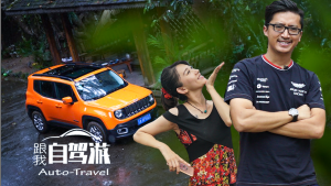 《跟我自驾游》S03E02 寻味云南寻找景迈山千年古茶树
