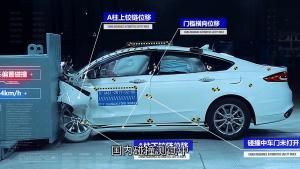汽车大侦探:看重安全性能?选择这辆合资车没错