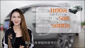 国产路虎发现神行还在降价!用车成本近3千一个月