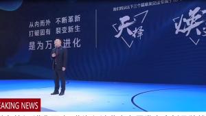 锐意前行,进化不止,北汽幻速北京车展发布全新品牌