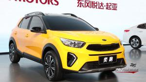 东风悦达起亚奕跑、K5插电混动版亮相北京车展