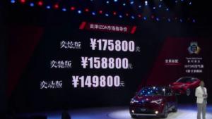一汽丰田奕泽14.98万起上市 颜值性能都没挑剔