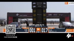 FAST4WARD  北京站 标志206 VS 大众高尔夫gtl