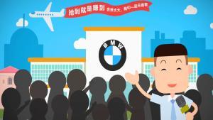 京城6月宝马专属置换购车超级优惠