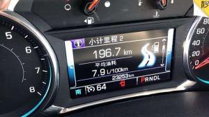汽车油耗怎么计算丨 每日一课