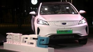 纯电动跨界SUV帝豪GSe重庆上市 11.98万元起售