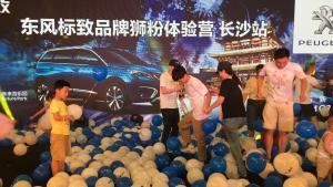 东风标致5008首批车主长沙举行5008一周年庆生仪式