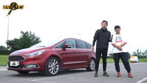 独家丨体验欧洲福特最贵家用MPV,比悬挂还硬的竟然是