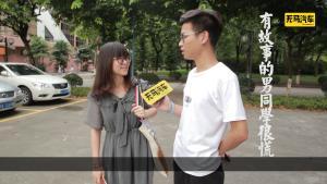 爆笑街坊:网约车与出租车你选谁?