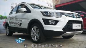 北汽新能源华南区总经理曹军官方解读国民SUV:EX360