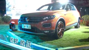 一汽大众探歌重庆上市 售价13.98万-20.98万元