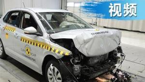Euro NCAP年度最佳车型——大众Polo碰撞测试视频