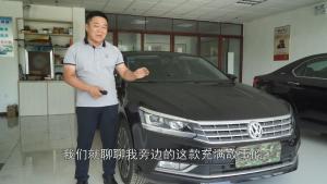 小刘评测了三款不同型号的大众二手车,并附上车价格