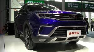 2019款野马T80成都车展开启预售 全新产品低调亮相