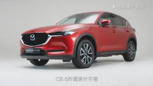 2019款马自达CX-5,外观大气漂亮,很省油