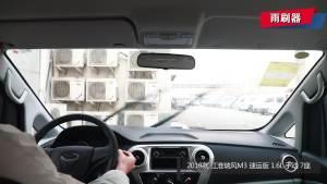 2018款 江淮瑞风M3 速运版 1.6L 手动 7座