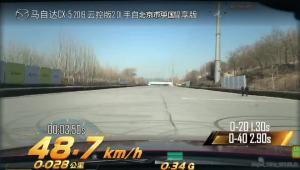 马自达CX-5加速测试