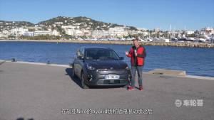 韩系新能源车如何?德国车评人试驾起亚极睿EV