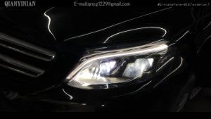 大工程 小改款 梅赛德斯奔驰ML350改款奔驰GLE外观造