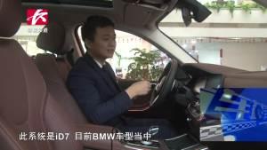 探店实拍全新BMW X5 重塑级别标杆