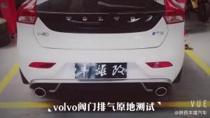 Volvo中尾段阀门排气 西安汽车改装