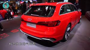 上海车展——JK带你看奥迪RS4 Avant
