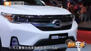"""广汽三菱重磅出击上海车展 面向2023年打造""""新速度"""""""