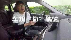 【车机微体验】宝马X1车机体验