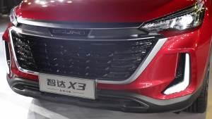 """售价4.99-9.59万元,北京汽车智达X3燃""""擎""""上市"""