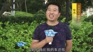 大家说车:为什么它干不过博越  听听北京现代途胜车主怎么说