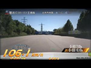 北京汽车智达X3 1.5L CVT王者版 制动测试
