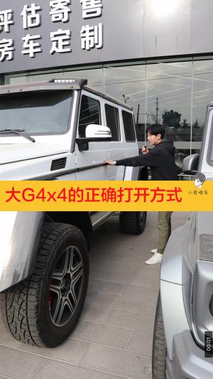 奔驰G550 4x4² 大G霸 开始了