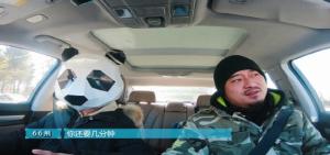 老司机告诉你怎么驾驭博瑞ge