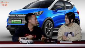 盘点最值得购买的四款新能源车型,你pick哪一款?