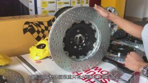 Brembo布雷博全套原装进口GT-M8刹车套装--分享讲解视频